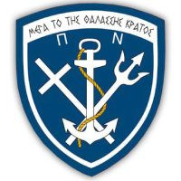 Πυραυλάκατοι - Πολεμικό Ναυτικό: Θα απαντήσει το ΓΕΝ;