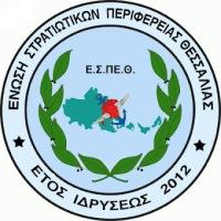 ΠΙΝΑΚΕΣ ΜΕ ΤΑ ΧΡΟΝΙΑ ΠΟΥ ΑΠΑΙΤΟΥΝΤΑΙ ΓΙΑ ΤΗΝ ΑΛΛΑΓΗ ΤΟΥ ΕΧΥ ΚΑΙ ΤΗΣ ΜΙΣΘΟΛΟΓΙΚΗΣ ΠΡΟΑΓΩΓΗΣ ΤΟΥ ΠΡΟΣΩΠΙΚΟΥ ΤΩΝ Ε.Δ. - Σύγκριση μισθολογίων Ελλήνων και Τούρκων στρατιωτικών