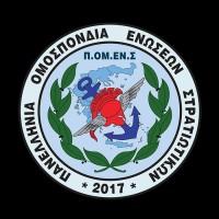ΠΟΜΕΝΣ:Οι ΑΝΕΛ έδωσαν ημερομηνία για τα αναδρομικά στην ημερίδα